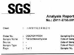 SGS成分分析报告